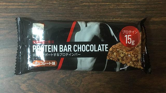 マツキヨ プロテインバー チョコレート味